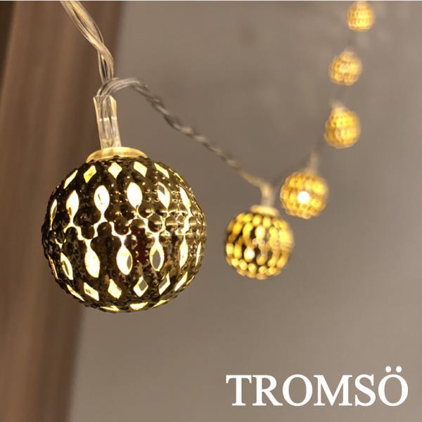 TROMSO-LED奢華金球燈串組