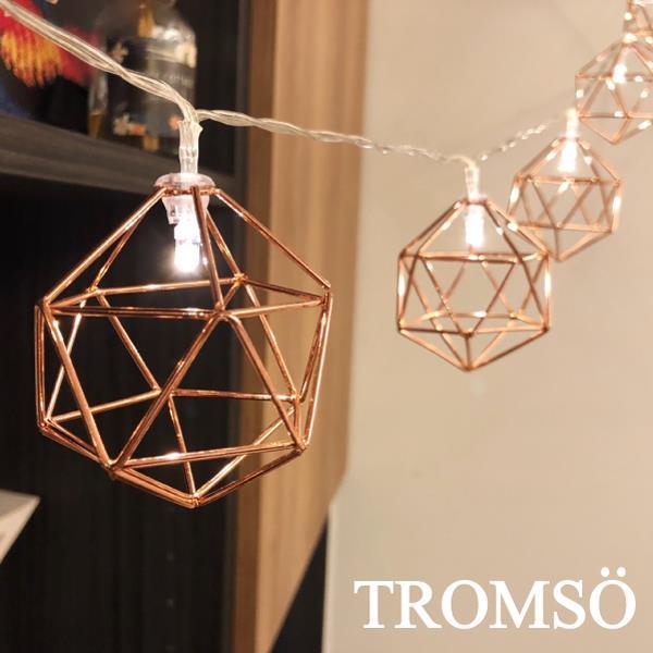 TROMSO-LED立體銅線鑽石燈串組