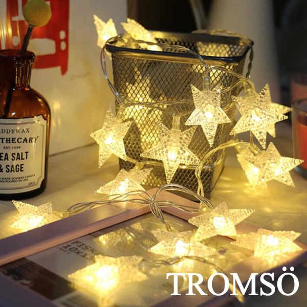 TROMSO-LED樂活布置小星星燈串組