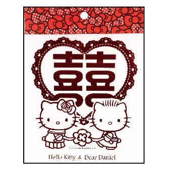 Hello Kitty & Dear Daniel囍字貼紙(小)SR-ST252
