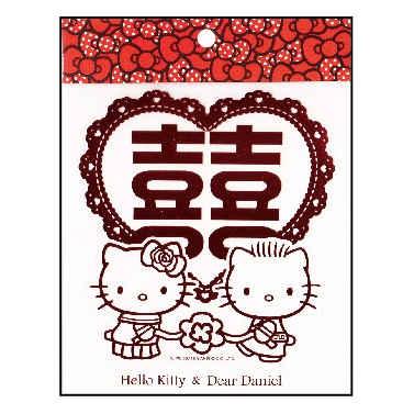 Hello Kitty & Dear Daniel囍字貼紙(中)SR-ST254