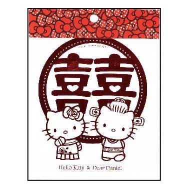Hello Kitty & Dear Daniel囍字貼紙(中)SR-ST255