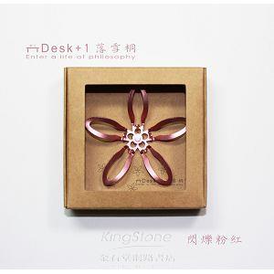 Desk+1落雪桐磁鐵閃爍粉紅