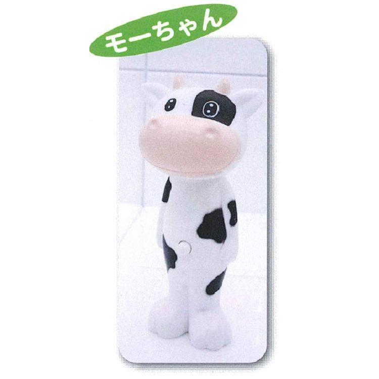日本U-company兒童牙刷-乳牛
