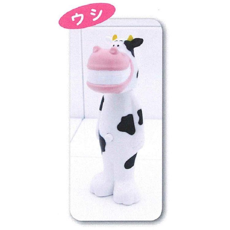 日本U-company兒童牙刷-粉牛