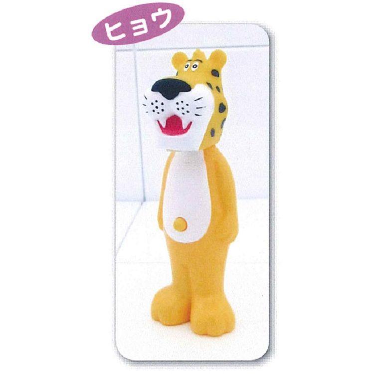日本U-company兒童牙刷-豹