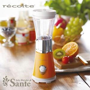 日本麗克特recolte Solo Blender Sante 迷你果汁機 - 鮮橙黃