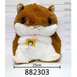 35cm倉鼠玩偶/棕色
