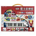 TOMICA電子音樂家