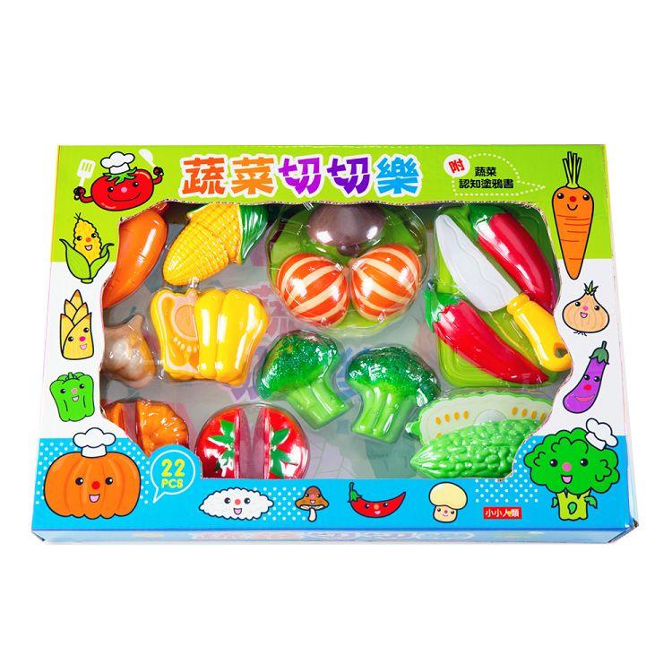 我是小廚師:蔬菜切切樂(附蔬菜認知塗鴉書)