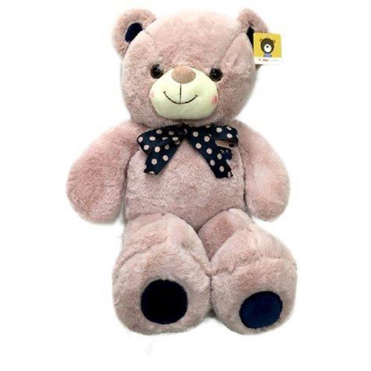 75CM開心熊玩偶/粉色