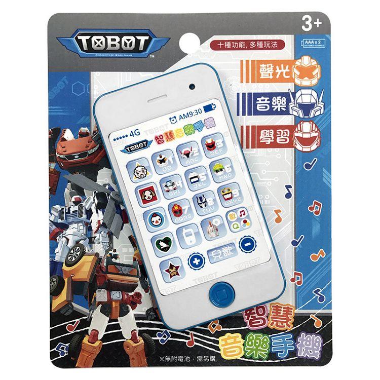 TOBOT機器戰士音樂手機