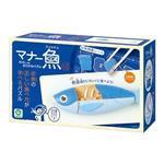 EYEUP 魚
