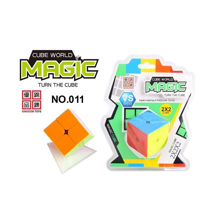 魔術方塊2X2塊
