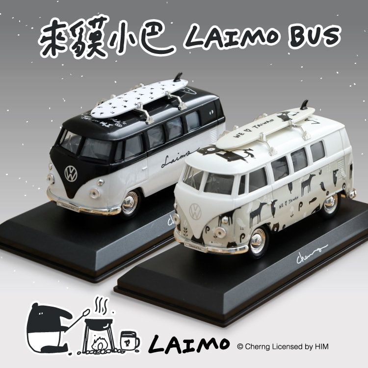 來貘小巴公仔-LAIMO BUS-黑白2入組