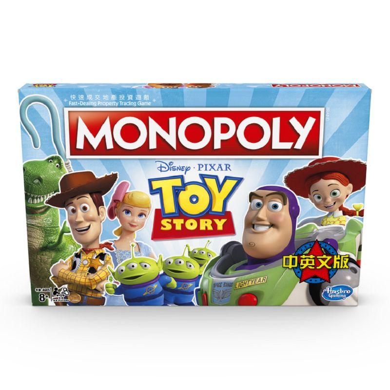 【MONOPOLY地產大亨】玩具總動員4游戲組(中文版)