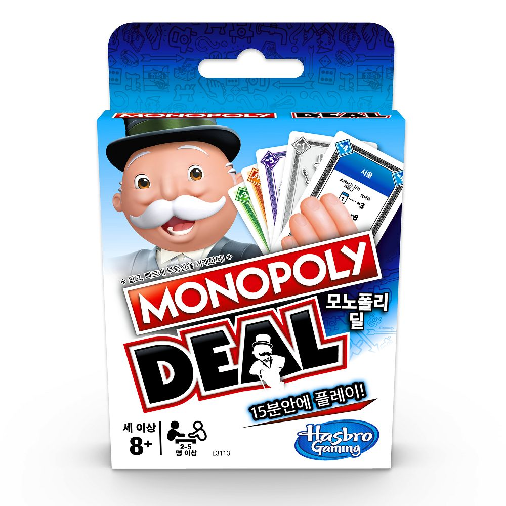 【MONOPOLY 地產大亨】更新版紙牌交易遊戲