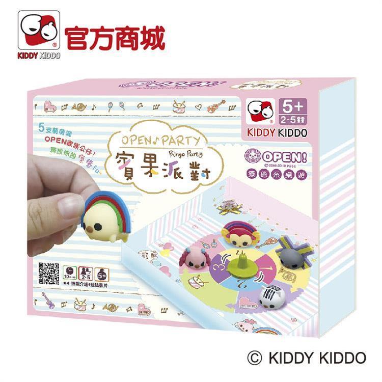 【Kiddy Kiddo桌遊】open!賓果派對