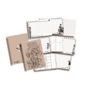 白箱-16K膠裝筆記本-自以為是腳本