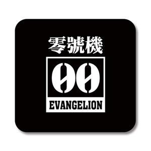 福音戰士新劇場版-護腕(1)