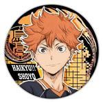 排球少年SS-大胸章(1)