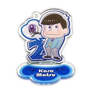 阿松-壓克力鑰匙圈立牌-Kara黑歷史