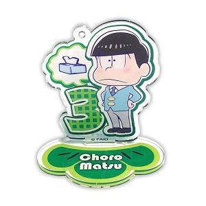 阿松-壓克力鑰匙圈立牌-Choro黑歷史