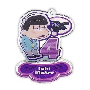 阿松-壓克力鑰匙圈立牌-Ichi黑歷史