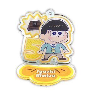 阿松-壓克力鑰匙圈立牌-Jyushi黑歷史