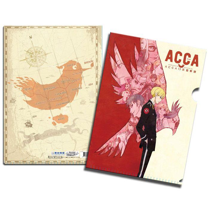 ACCA13區監察課-L夾-多瓦王國