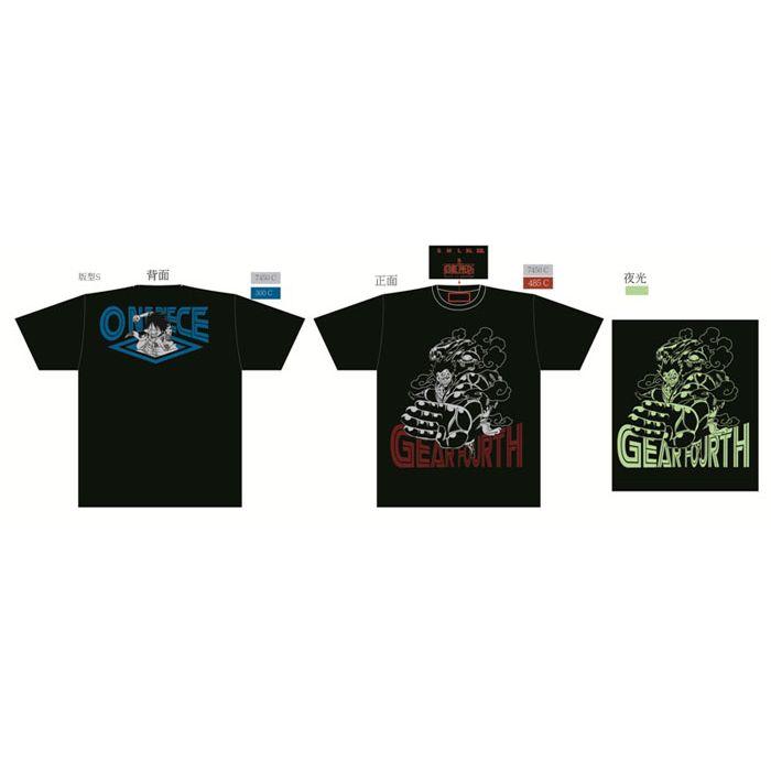 航海王-潮流夜光T-shirt(Gear Fourth)L