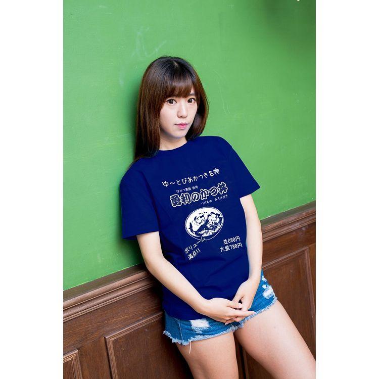 YURI!!!on Ice-T恤-烏托邦勝生名產-XL
