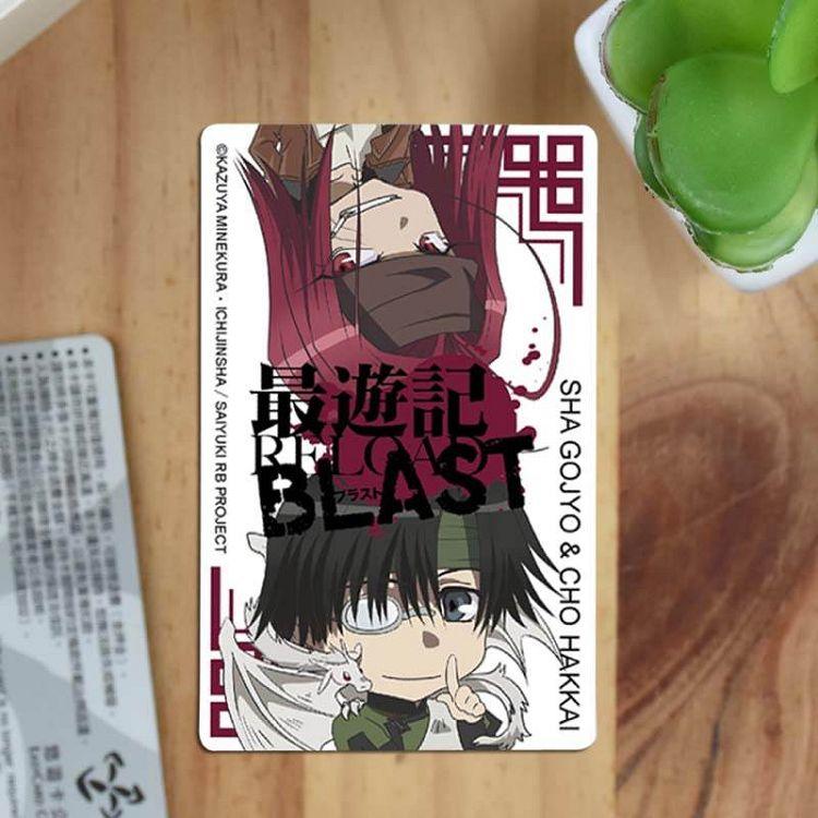 最遊記-卡片貼紙B款(沙+豬)