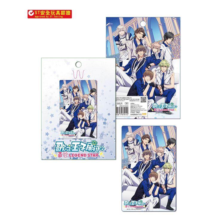 歌之王子殿下-卡片貼紙D款(綜)