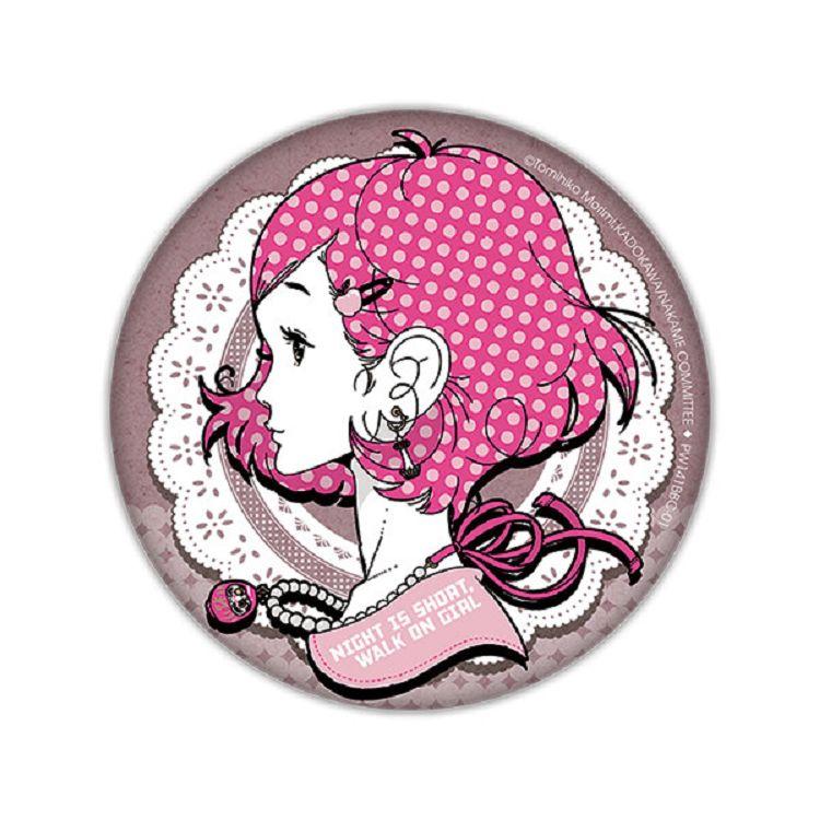 65胸章-春宵苦短,少女前進吧!1