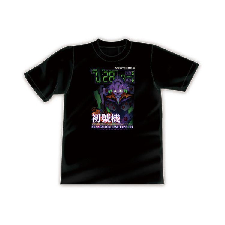 T恤-福音戰士新劇場版1-L