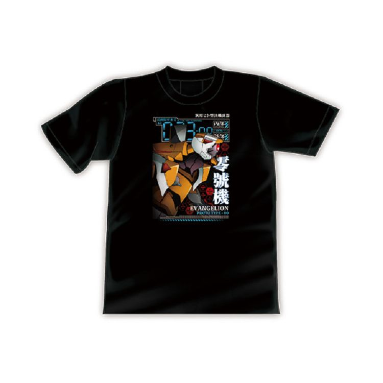 T恤-福音戰士新劇場版3-L