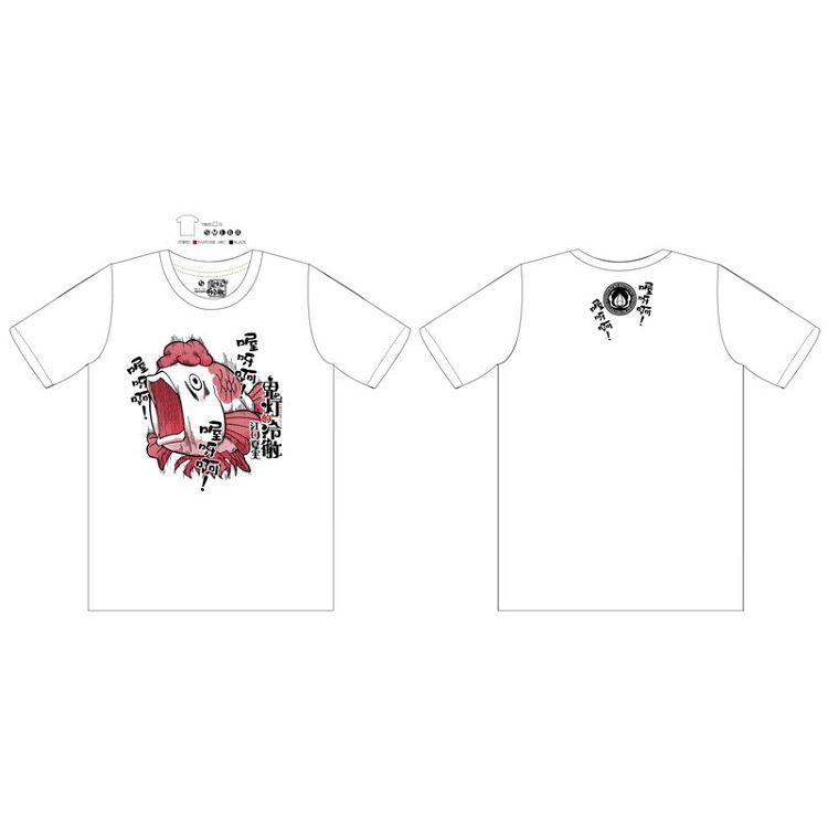 鬼燈的冷徹-潮流T-shirt(金魚草)XXL