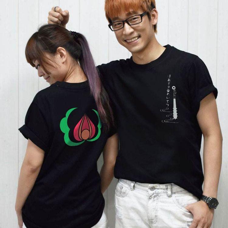 鬼燈的冷徹-潮流T-shirt(鬼燈)S