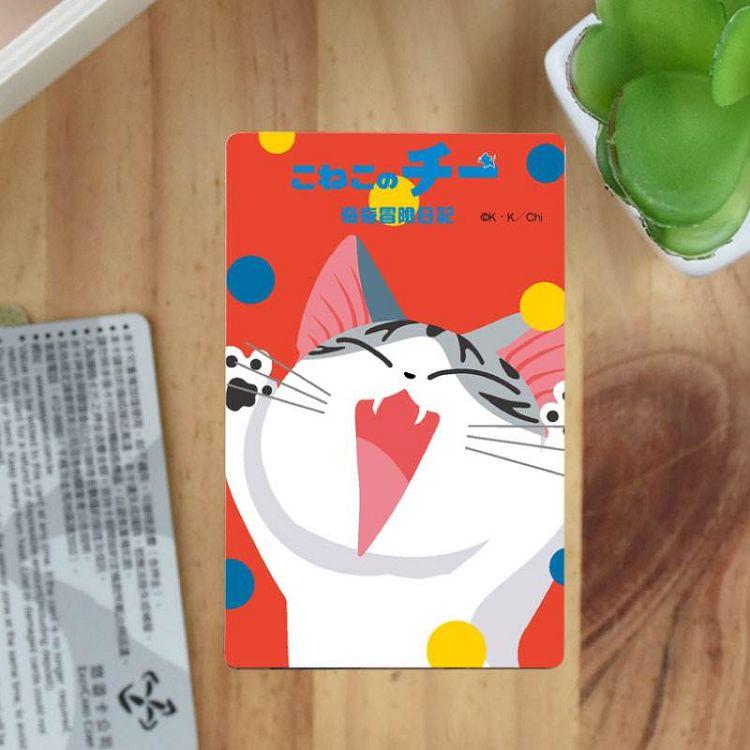 奇奇冒險日記-卡片貼紙B款(奇奇)