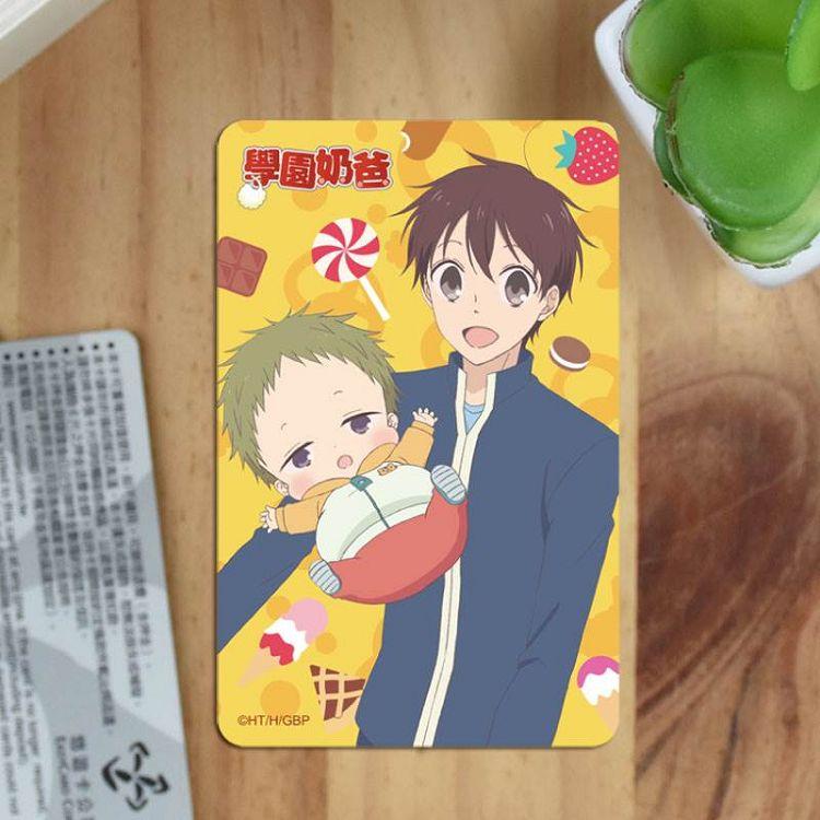 學園奶爸-卡片貼紙A款(龍+虎)