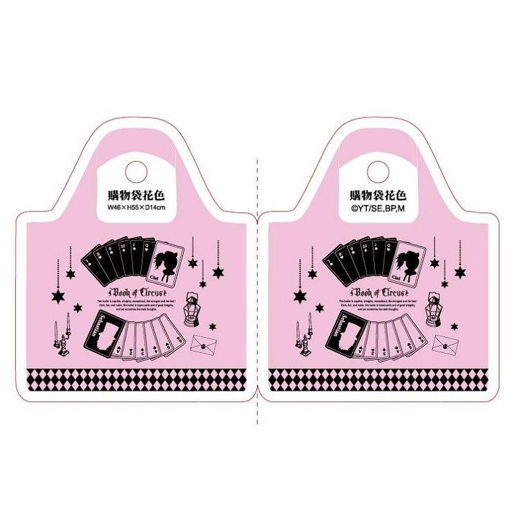 黑執事Ⅲ-購物袋(春捲)A款(謝+賽)