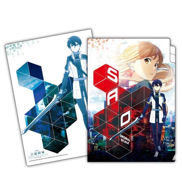 刀劍神域-三層資料夾劇場版B款(桐+亞)