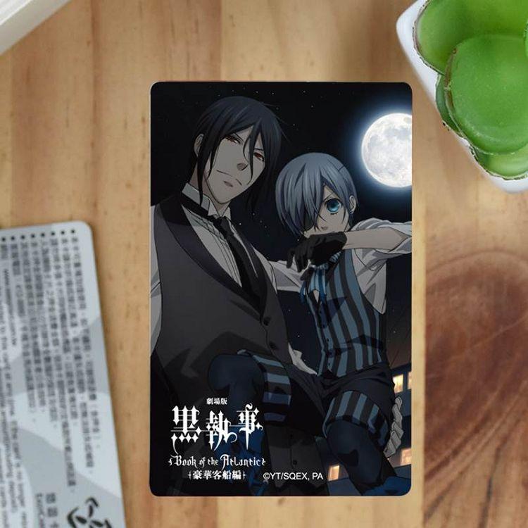 黑執事-卡片貼紙劇場版D款(謝+賽)