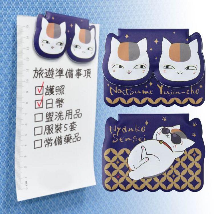 夏目友人帳-磁鐵夾(造型)A款(貓)