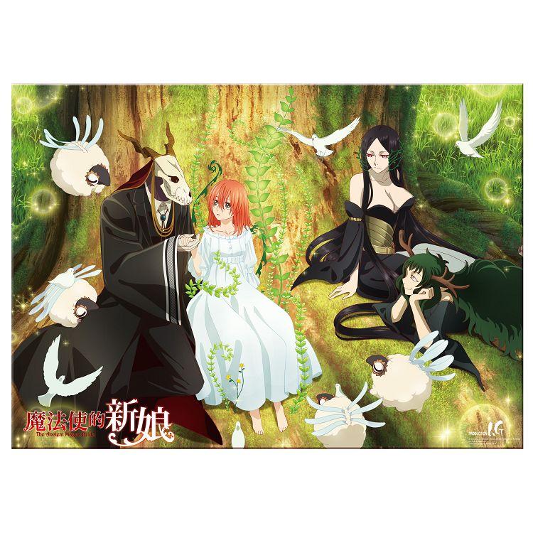 魔法使的新娘-銀箔海報-妖精之森
