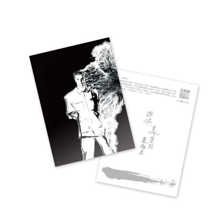 鄭問-銀箔明信片-理想王