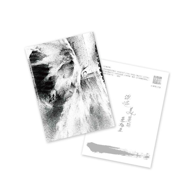 鄭問-銀箔明信片-南魔天