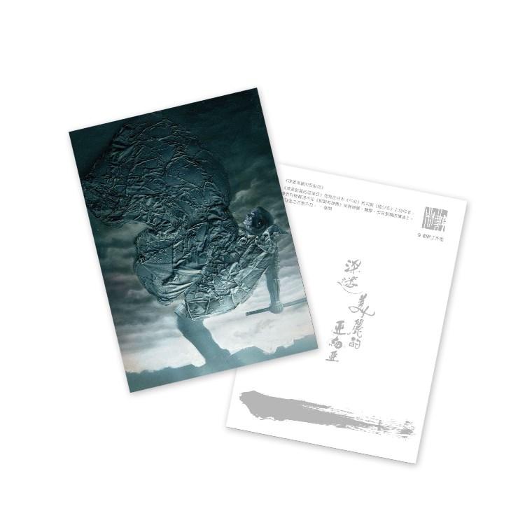 鄭問-銀箔明信片-深邃美麗的亞細亞