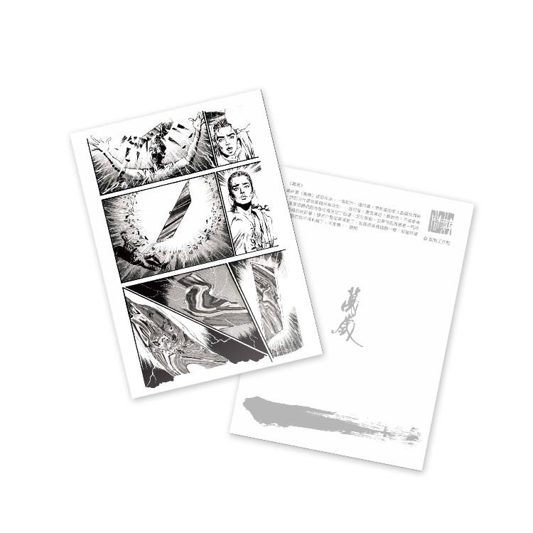 鄭問-銀箔明信片-萬歲-漫畫款